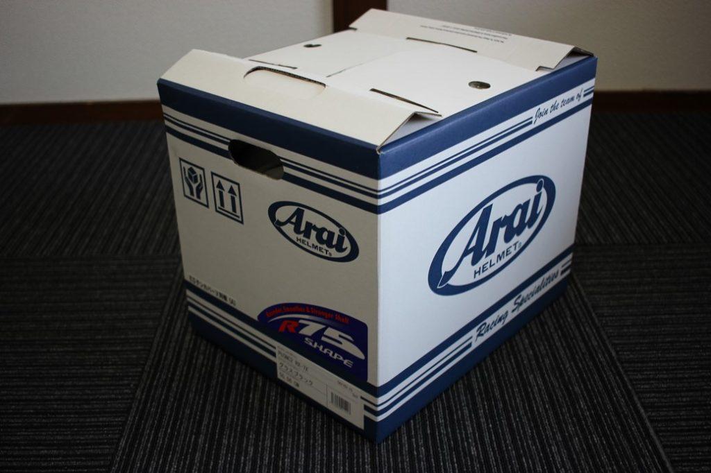 アライの箱