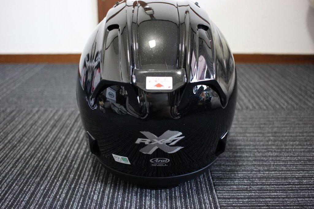 RX-7X