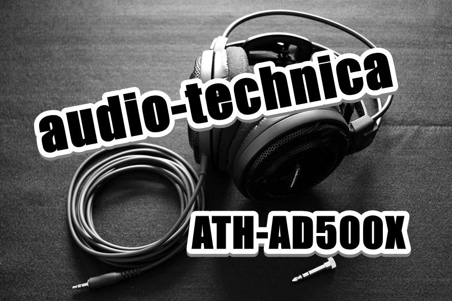 ATH-AD500X